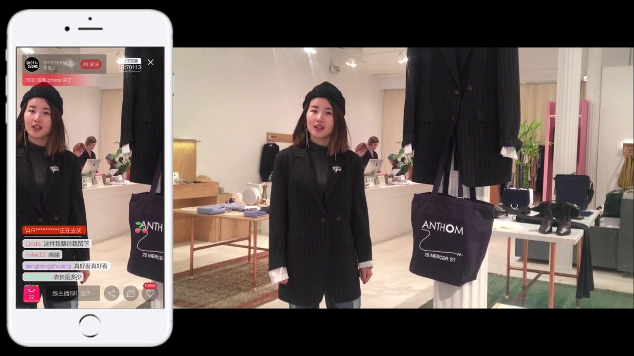 live-shopping-nouveauté